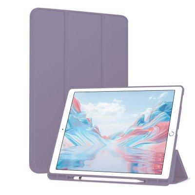 Etui de protection pour iPad 9,7   A1673-A1674-A1674-A1822-A1823-A1566-A1567- A1893-A1954-A1474-A1475-A1476 -  Violet