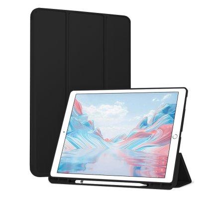 Etui de protection pour iPad 9,7 A1673-A1674-A1674-A1822-A1823-A1566-A1567- A1893-A1954-A1474-A1475-A1476 -  Noir