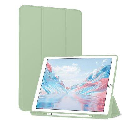 Etui de protection pour iPad  10,2 A2197-A2198-A2200  8eme génération-  Vert
