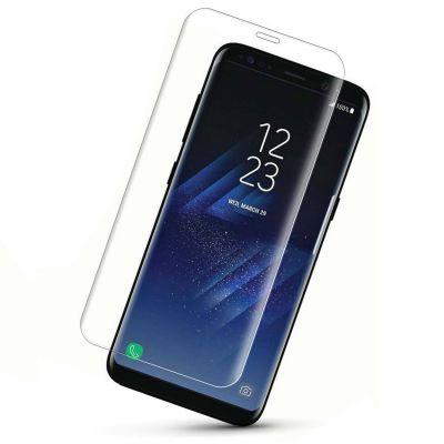 Vitre intégrale en Verre Trempé pour Samsung Galaxy S8 Plus