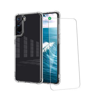 Coque Galaxy S21 anti-choc transparente et vitre de protection en verre transparente
