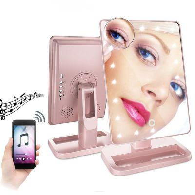 Miroir Maquillage avec LED et  Enceinte bluetooth - Rose Gold