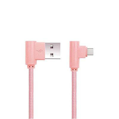 Câble 1 m USB/Type-C ROSE GOLD