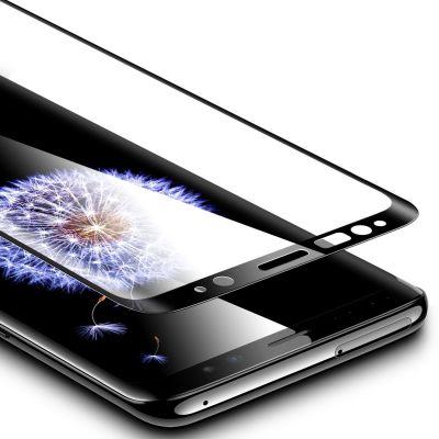 Vitre protectrice avant en verre trempé contour Noir  pour Samsung Galaxy S9