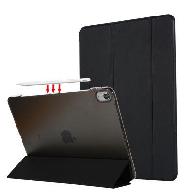 Etui smart cover avec coque noir Pour iPad Pro 12,9 3e génération:  A1876-A2014-A1895-A1983