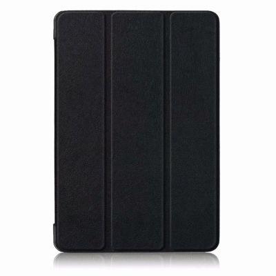 Etui Huawei Mediapad T5 10,1 Pouces Noir