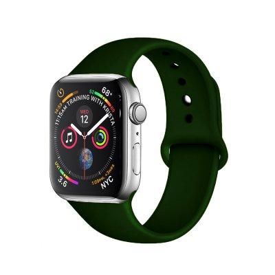 Bracelet 42/44 mm compatible avec Apple Watch silicone - Kaki