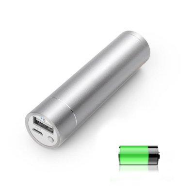 Batterie externe 2000 mAh - Argenté