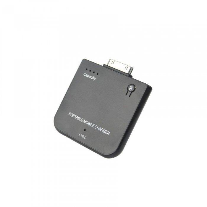 Batterie de secours IPhone 4 4S 3G 3GS 1900 ma noire